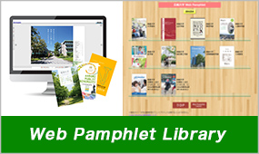 Web Pamphlet Library